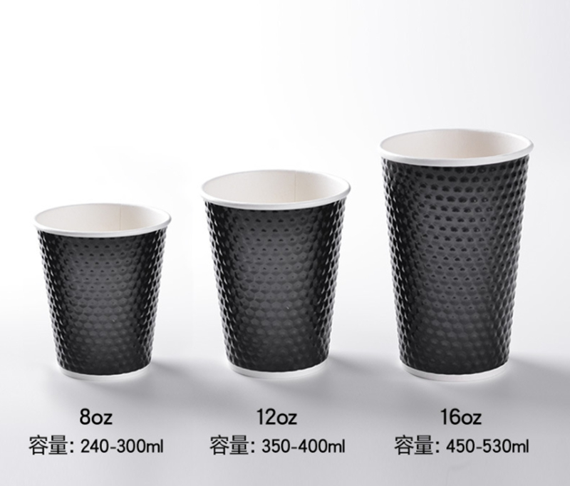Hot Paper Cup with Lid