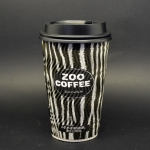 Compostable Disposable 12oz Ripple Hot Coffee Paper Cup with Lid