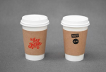8oz Hot Drinking Paper Cups
