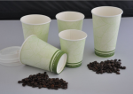 PLA Paper Cup Disposable Cup Environmentally Degradable for Coffee Water