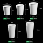 China Disposable Coffee Cups Tea Cups Drink Cups various size Paper Cups with Lids