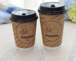 8 Oz Double Walled of Hot Coffee Paper Cup